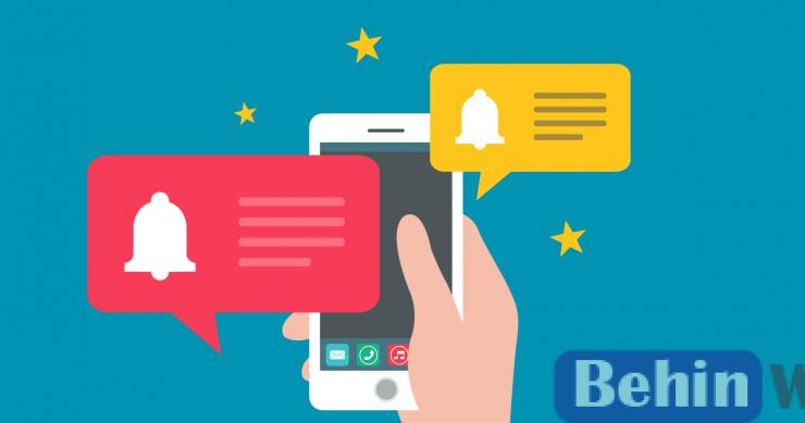 push-notification-marketing-referralcandy-guestpost-740×389